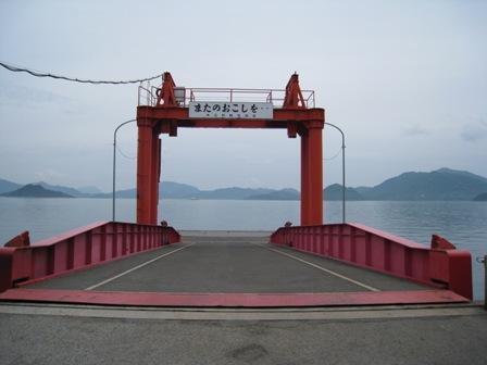 2009年5月大崎上島 (27).JPG