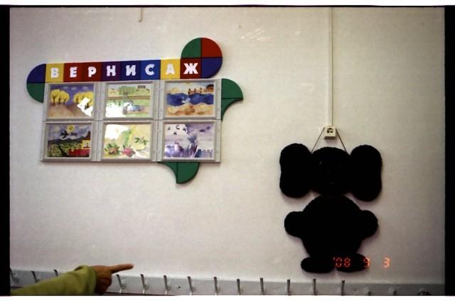 ノグリギの小学校 (36).jpg