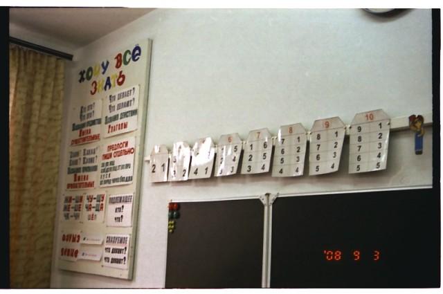 ノグリギの小学校 (37).jpg
